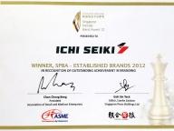 spba_certificate