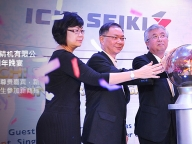 http://www.ichiseiki.com/event_uri/events/?lang=zh