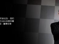 https://www.ichiseiki.com/about-us/company-milestones/?lang=zh