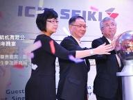 https://www.ichiseiki.com/event_uri/events/?lang=zh