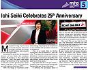 MTA2013_TB